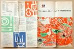 plánek strojírenského veletrhu Brno